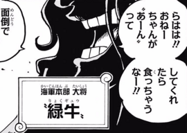 Ryokugyu Manga Infobox.png