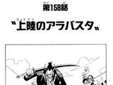 Capítulo 158