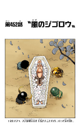 Chapter 452 Colored