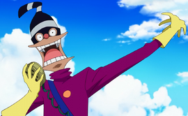 Itomimizu en el anime