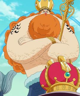 Neptune en el anime