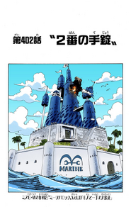 Chapter 402 Colored