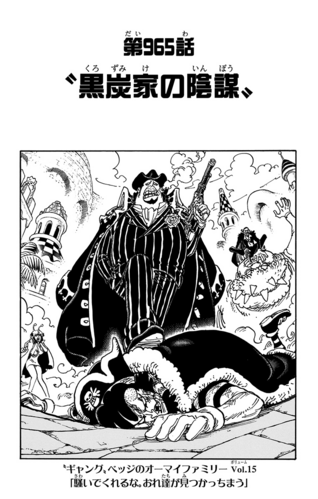 Chapter 965