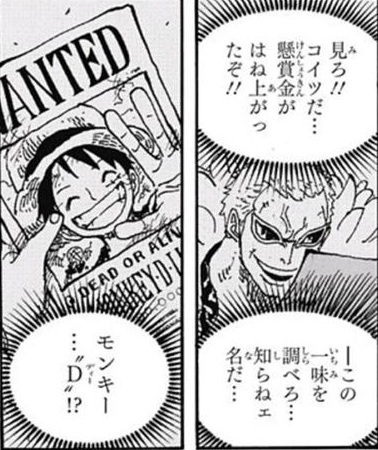 Doflamingo Takes an Interest in Luffy.png