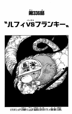 Capítulo 336