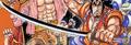 Enma Second Manga Color Scheme.png