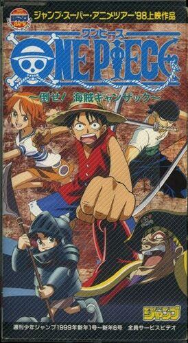 One Piece - Победить Пирата Ганзака!