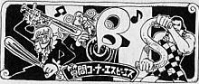 SBS Volume 19