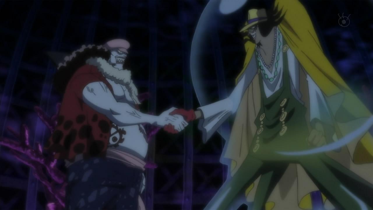 Aliança Pirata