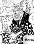 shiMotsuki kozaburo manga infobox.png