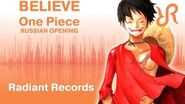 Tooniegirl Believe official RUSSIAN dub cover by Radiant Records One Piece