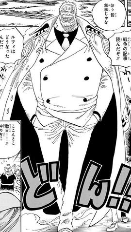 Monkey D. Garp in the manga