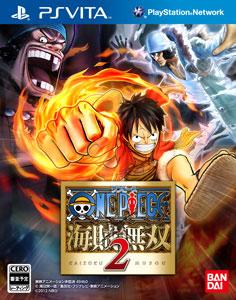 Pirate Warriors 2 PS Vita.png