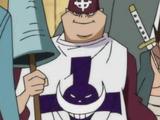 Speed Jiru
