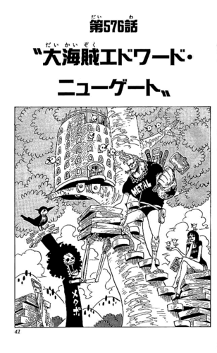 Chapter 576