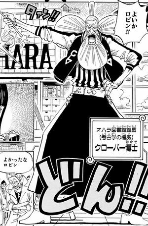 Clover Manga Infobox.png