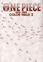 Color Walk 2 - Inside Cover A.png