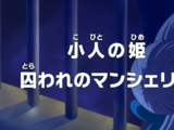 Episode 693