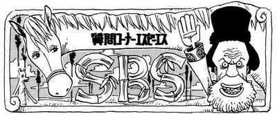 SBS Vol 38 header.png