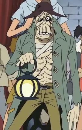 Spoil in the anime