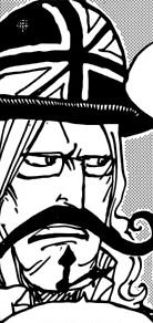 Tea IV Manga Infobox.png