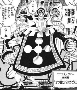 Baskerville Manga Infobox.png