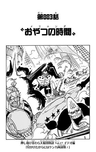 Chapter 883