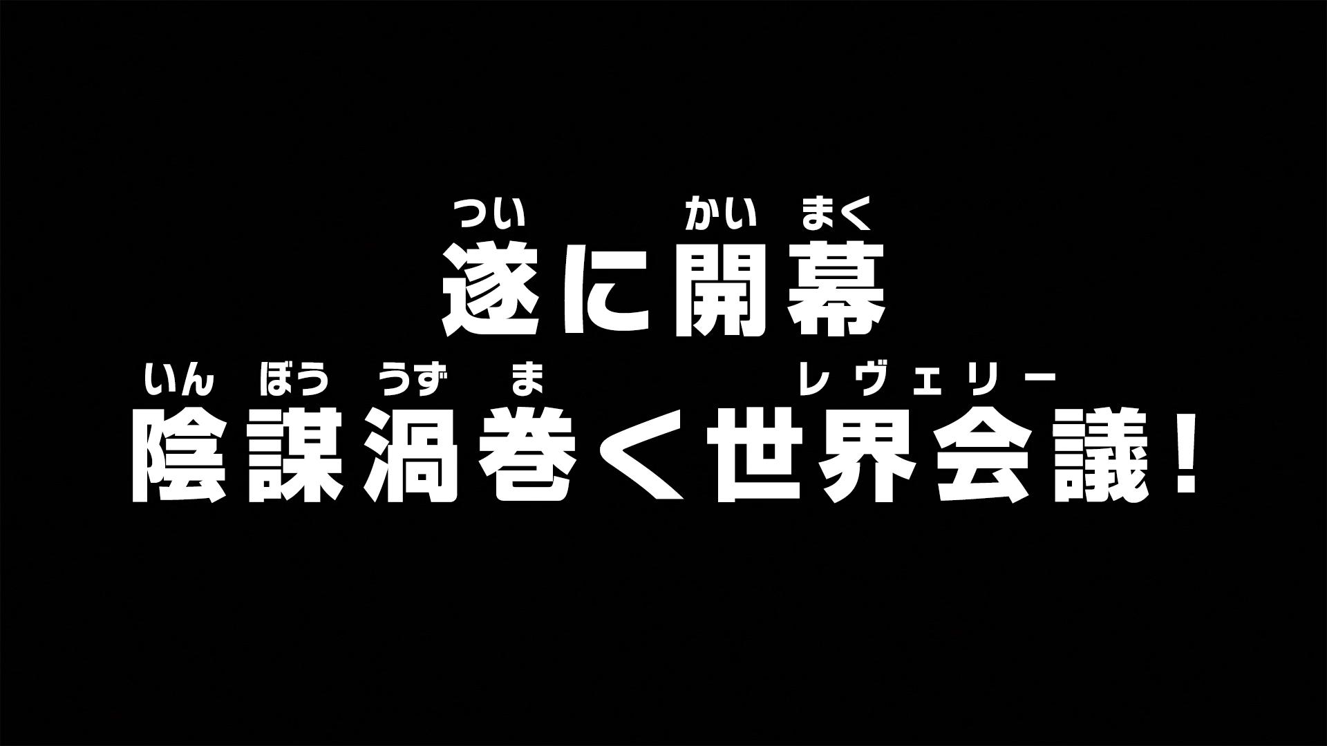 Episode 889
