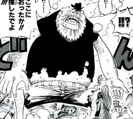 Haguar D. Sauro Manga Infobox.png