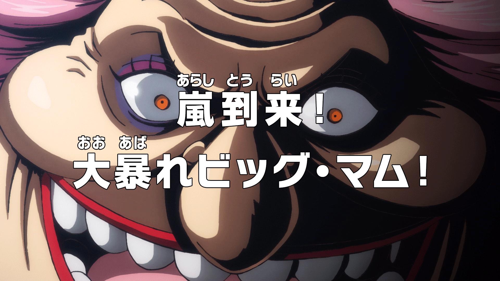 Episode 944