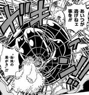 Kumo no Sugaki Manga