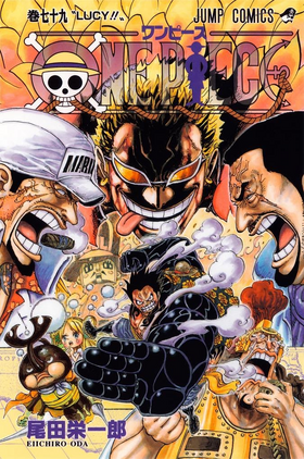 Tome 79 Couverture VO Infobox.png