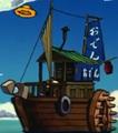Barco de Ganzo.png