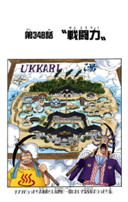 Chapter 348 Colored