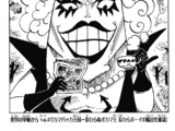Chapter 667