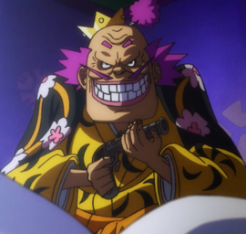Kurozumi Orochi Anime Infobox.png