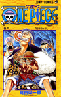 Tome 8 Couverture VO Infobox.png