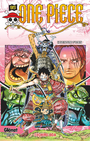 Tome 95 Couverture VF Infobox.png