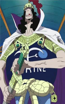 Ти Бон в аниме