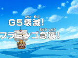 Episode 624