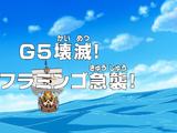 Эпизод 624