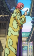 Kojuro Full Body