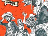 One Piece novel Straw Hat Stories