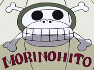Shoujou Pirates' Jolly Roger