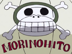 Shoujou Pirates' Jolly Roger.png