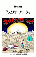 Chapter 443 Colored