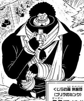 Blackback in the manga