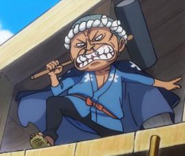 Minatomo (Wano) Anime Infobox.png