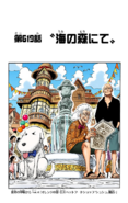 Chapter 619 Colored
