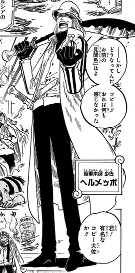 Hermep Manga Post Ellipse Infobox.png